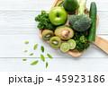 グリーン 緑 緑色の写真 45923186