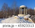 ゆき スノー 雪の写真 45923313