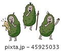 宮古島のパーントゥ 45925033