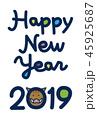 Happy_2019_T 45925687