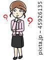 疑問 わからない 女性のイラスト 45926135