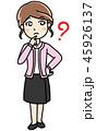 疑問 わからない 女性のイラスト 45926137