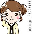 悩み 焦り 女性のイラスト 45926163