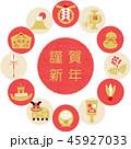 縁起物 謹賀新年 和紙のイラスト 45927033