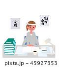 受験生 勉強 ベクターのイラスト 45927353