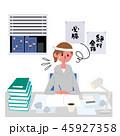 受験生 勉強 ベクターのイラスト 45927358