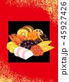 おせち料理 おせち 正月のイラスト 45927426