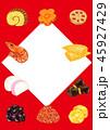 おせち料理 おせち 正月のイラスト 45927429
