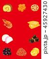 おせち料理 おせち 正月のイラスト 45927430