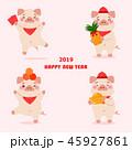 2019 中国新年 中国正月のイラスト 45927861
