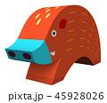 猪 45928026