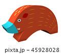 猪 45928028