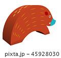 猪 45928030