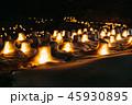 ロウソク キャンドル 火の写真 45930895
