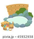 露天風呂 温泉 風呂のイラスト 45932938