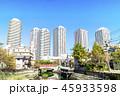 マンション タワーマンション ビルの写真 45933598