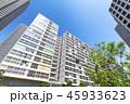マンション 高層マンション 青空の写真 45933623