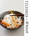 なます 料理 紅白なますの写真 45933721