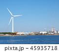 港 海 空の写真 45935718