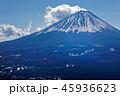 富士山 山 風景の写真 45936623