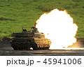 10式戦車 45941006