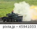 富士総合火力演習 45941033