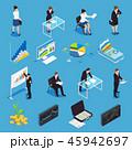 セット 組み合わせ ビジネスのイラスト 45942697