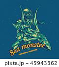 タコ たこ 蛸のイラスト 45943362