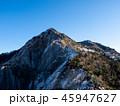 山 風景 晴れの写真 45947627