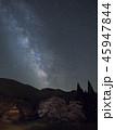 天の川 桜 白川郷の写真 45947844