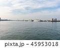銚子漁港 銚子市 港町の写真 45953018