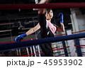 フィットネス ジム 女性の写真 45953902