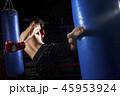ボクシング ジム サンドバッグの写真 45953924