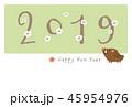 2019年 亥年 猪と梅の花の可愛い年賀状 45954976
