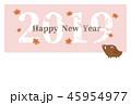 2019年 亥年 猪と梅の花の可愛い年賀状 45954977