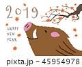2019年 亥年 猪と梅の花の可愛い年賀状 45954978