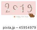 2019年 亥年 猪と梅の花の可愛い年賀状 45954979
