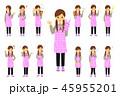 保育士 女性 表情のイラスト 45955201