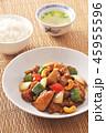 鶏肉のカシューナッツ炒め 45955596
