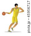 バスケ バスケットボール 籠球のイラスト 45956717