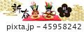 新春初売 新春セール バナー素材 45958242