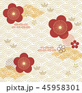 背景 花 サクランボのイラスト 45958301