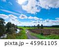 風景 十勝 田舎の写真 45961105