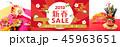 2019年 新春初売 新春セール バナー素材 45963651