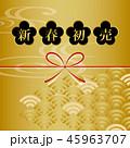 新春 正月 初売りのイラスト 45963707