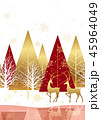 クリスマス 森 木のイラスト 45964049