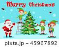 さんた サンタ サンタクロースのイラスト 45967892