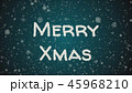 Greeting card Merry Xmas, white letters, blue background 45968210