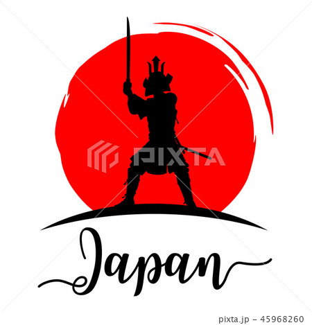 Silhouette of Japanese samurai warrior with sword 45968260