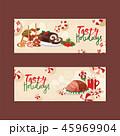 食 料理 食べ物のイラスト 45969904